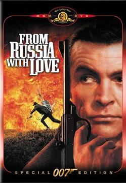 ロシアより愛をこめて